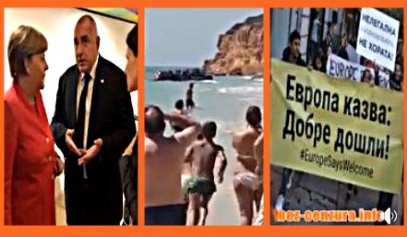 Маври нахлуват в Испания