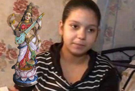 13-годишна роди второто си дете от приятел на баща си кръсти го Сарасвати