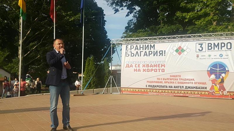 Хиляди добруджанци заявиха подкрепата си за Ангел Джамбазки и ВМРО
