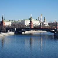 Президент РФ назначил Михаила Мишустина Председателем Правительства РФ