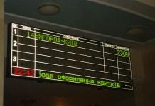 vlakom na ukrajinu