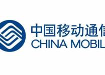 china_mobile-logo