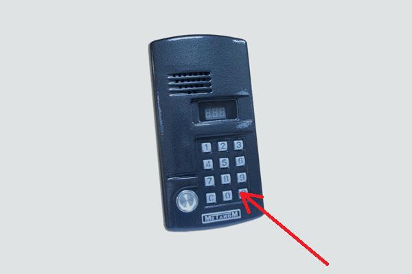 """Nhấn nút """"In"""" để bắt đầu các thao tác để mở liên lạc từ phím không cần chìa khóa"""