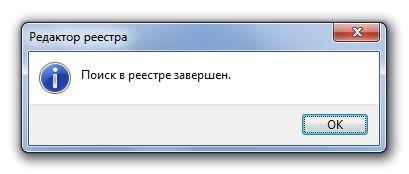 Как удалить Avast Free Antivirus