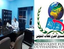 المدير التنفيذي لمؤسسة الصندوق الخيري للطلاب المتفوقين يلتقي المدير العام لمستشفى الريان بالمكلا