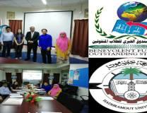 المشرف العام لطلاب مؤسسة الصندوق الخيري بماليزيا ينال درجة الدكتوراه