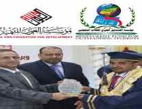 تكريم احد الطلاب الذين تشرف عليهم مؤسسة الصندوق الخيري(BFFOS) بمحافظة عدن