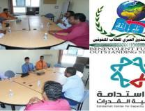 المدير التنفيذي لمؤسسة الصندوق الخيري للطلاب المتفوقين يلتقي وفد مركز استدامة بالمكلا