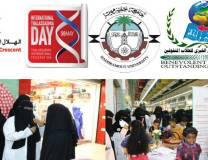 طالبات مؤسسة الصندوق الخيري للطلاب المتفوقين(BFFOS) يشاركن في الحملة التوعوية بمرض الثلاسيميا(ساند لأجلهم) بالمكلا