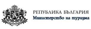 Министерство на Туризма, България