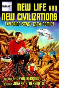 Visionary Trek