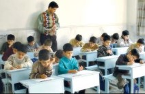 preschool123