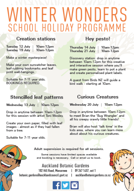 July programme