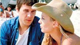 BGKontakti_novina_film_1