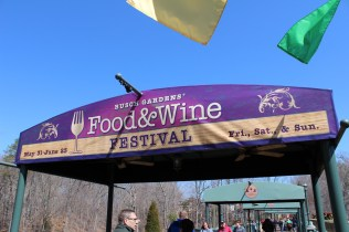 Food & Wine Festival signage is up along the Oktoberfest-San Marco bridge