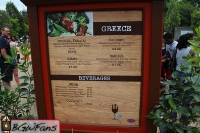 The in-park menu