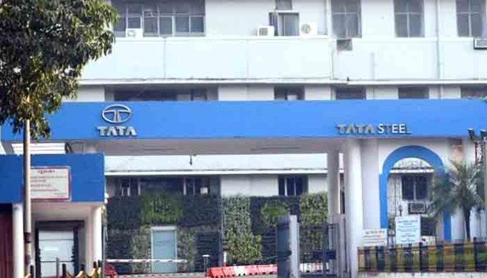 टाटा स्टील के कर्मचारी अब अपने बच्चों को ट्रांसफर कर सकेंगे अपनी नौकरी