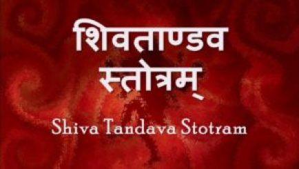 Shiv-Tandav-Stotram