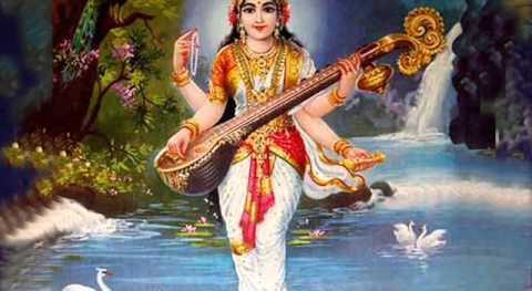 Hamko Mann Ki Shakti Dena Saraswati Song Mp3 Lyrics Geeta Singh