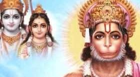 Aagya Nahi Hai Maa Mujhe Kisi Or Kaam Ki Hanuman Song Mp3 Lyrics Dipika Kumawat
