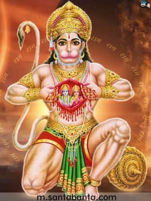 Uthe To Bole Ram Baithe To Bole Ram Ram Hanuman Song Mp3 Lyrics Saurabh Madhukar