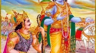 Shrimad Bhagwad Geeta Chapter-18 Sloka-56 Sarvakarmaanyapi Sada Kurvaano Madvyapaashrayah.