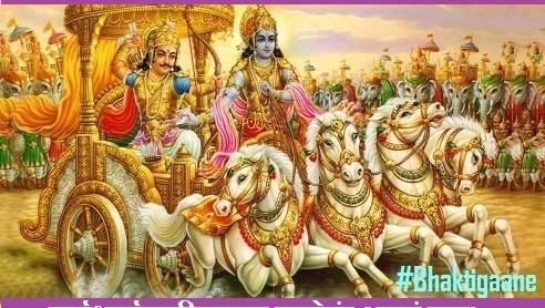Shrimad Bhagwad Geeta Chapter-18 Sloka-66 Sarvadharmaanparityajy Maamekan Sharanan Vraj.