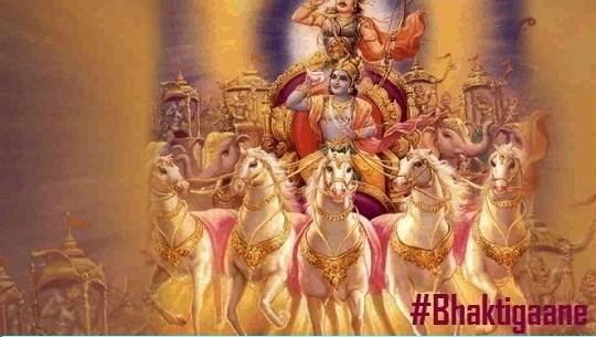 Shrimad Bhagwad Geeta Chapter-18 Sloka-71 Shraddhaavaananasooyashch Shrrnuyaadapi Yo Narah.
