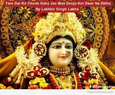 Tare Dar Ko Chode Kaha Jao Maa Dooja Koi Dwar Na Dikhe Maa Durga Song Mp3 Lyrics Lakhbir Singh Lakha