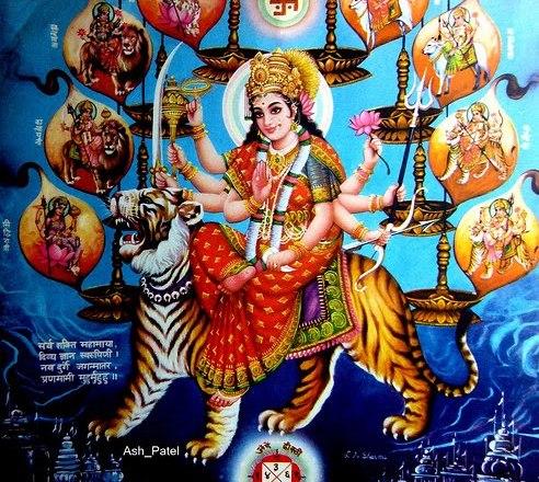 Kar Kirpa Meri Maa Maiyyaji Tere Naam Di Masti Chadd Gi Maa Durga Bhajan Mp3 Lyrics Gurdas Maan