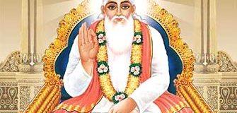 Humaare Guru Mile Bramhagyani Gurudev Bhajan Mp3 Lyrics Hari Om Sharan