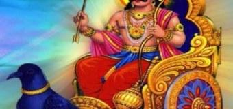 Kripa Karo Hey Shanidev Shani Bhajan Mp3 Lyrics Anuradha Paudwal