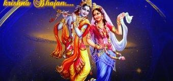 Main To Chali Piya Ke Desh Shri Radhika Bhajan Full Lyrics Chitra Vichitra Ji