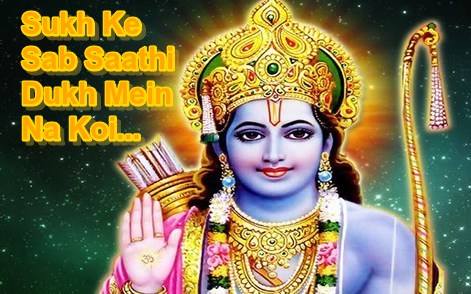 Sukh Ke Sab Saathi Very Heart Touching Ram Bhajan Full Lyrics Best Of Sonu Nigam