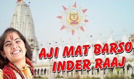 Aji Mat Barso Inder Raaj Latest Rani Sati Dadi Bhajan Full Lyrics By Jaya Kishori Ji