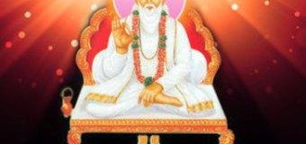 Guru Murati Gati Chandrama Sevak Nain Chakor Kabir Amritvani Full Lyrics