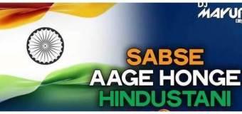 Suno Gaur Se Duniya Walo Patriotic Song Full Lyrics By Shankar Mahadevan