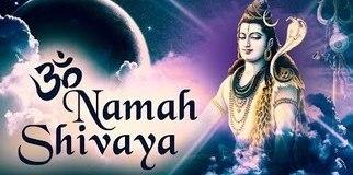 Om Namah Shivay Har Har Bhole Namah Shivay Special Shiv Bhajan Full Lyrics