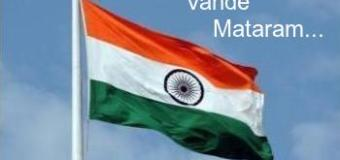 Vande Mataram National song Full Lyrics By Lata Mangeshkar