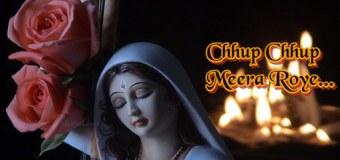 Chhup Chhup Meera Roye Dard Naa Jane Koi Meera Bhajan Full Lyrics By  Lata Mangeshkar
