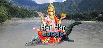 Har Har Gange Beautiful Ganga Bhajan Full Lyrics By Mahendra Kapoor