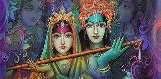 Aao Shyamji Kanhaiya Nandlalji Krishna Bhajan Full Lyrics By Vinod Agrwal