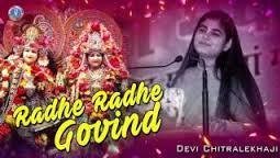 Radhe Radhe Govind Govind Radhe Superhit Krishna Bhajan Full Lyrics By Devi Chitralekhaji