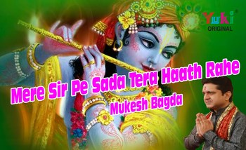 Mere Sir Pe Sada Tera Haath Rahe Krishna Bhajan Full Lyrics By Mukesh Bagda