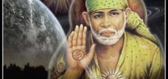 Bhar Jaye Jholi Khali Sai Darbaar Mein Sai Baba Bhajan Full Lyrics