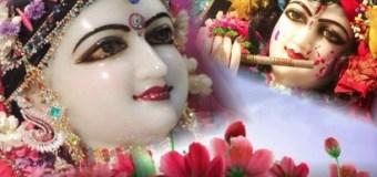Ab Saup Diya Is Jivan Ka Sab Bhaar Krishna Bhajan Full Lyrics
