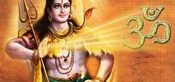 Aisi Subah Na Aaye Na Aaye Aisi Shaam Shiv Bhajan Full Lyrics