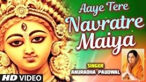 Aaye Tere Navratre Maiya Superhit Maa Durga Bhajan Full Lyrics By Anuradha Paudwal