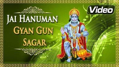 Shri Guru Charan Saroj Raj Newest Beautiful Hanuman Chalisa Full Lyrics