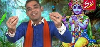 Mera Shyam Nazar Aa Jayega Superhit Krishna Bhajan Full Lyrics By Vivek Sharma